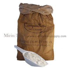 French Whole Wheat Flour 1kg.